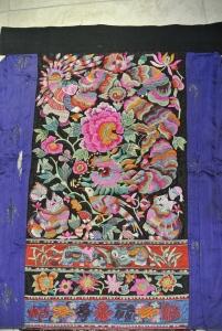 vintage Chinese Minority textile- detail