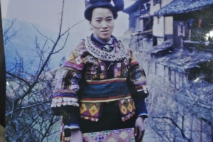 vintage Chinese Minority textile - full dress with jewelry